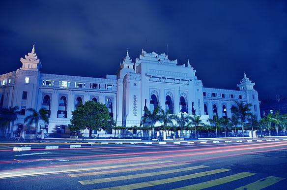 Yangon City Hall